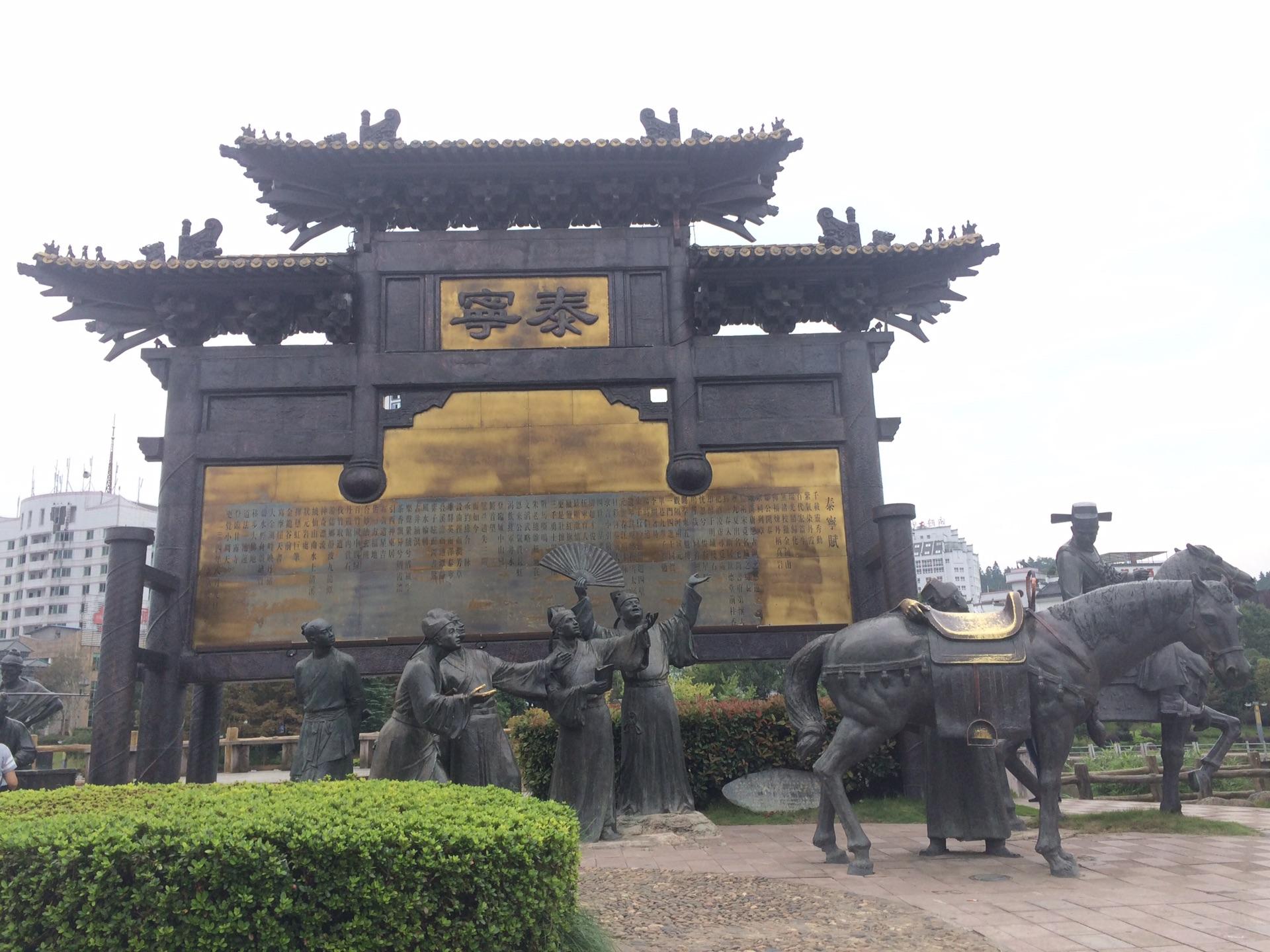 泰宁:一座古朴建筑的小县城